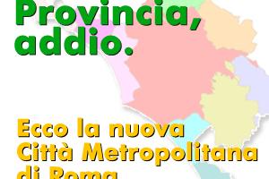 La Città Metropolitana di Roma Capitale: rivoluzione positiva?